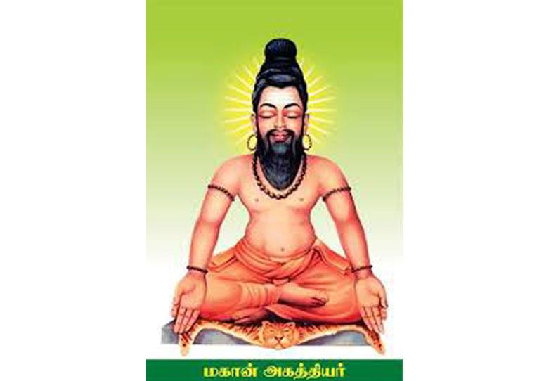 வைராக்கியம் – அகத்தியர்