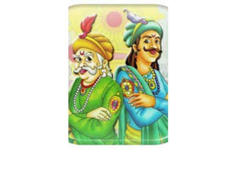 அக்பர் பீர்பால் பிரிவு – அக்பர் பீர்பால் கதை
