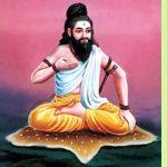 கருவூரார் வாழ்க்கை வரலாறு