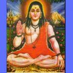 கோரக்கரின் சந்திரரேகை - 200 உருவாகிய கதை