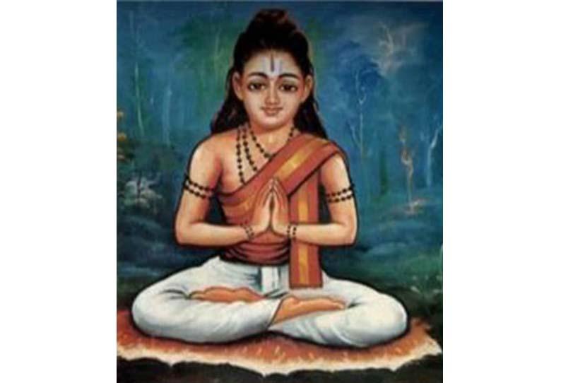 சிவவாக்கியம்