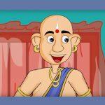 தெனாலிராமனின் மறுபிறவி கதை