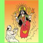 தெனாலிராமன் - காளியின் அருள் கதை