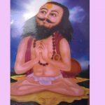 பஞ்சாக்கரம் – கோரக்கர்