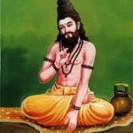 இராமதேவர் வரலாறு