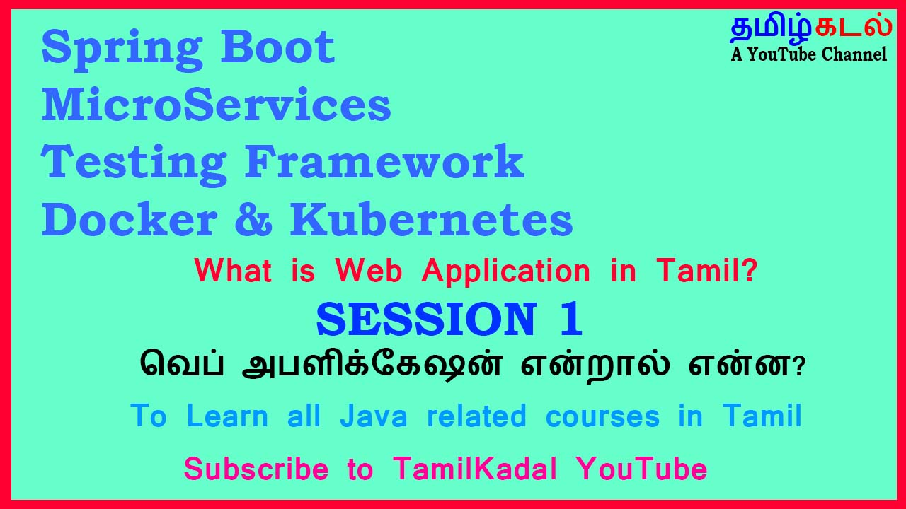 What is Web Application in Tamil Session 1? Spring boot Microservices Course in Tamil